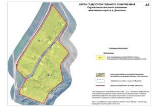 Карта градостроительного зонирования д.Деньгины Растр СКС