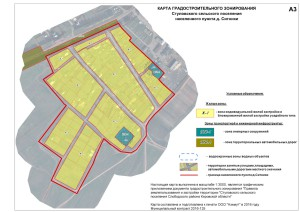 Карта градостроительного зонирования д.Ситники Растр СКС