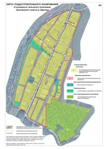 Карта градостроительного зонирования д.Щуково Растр СКС