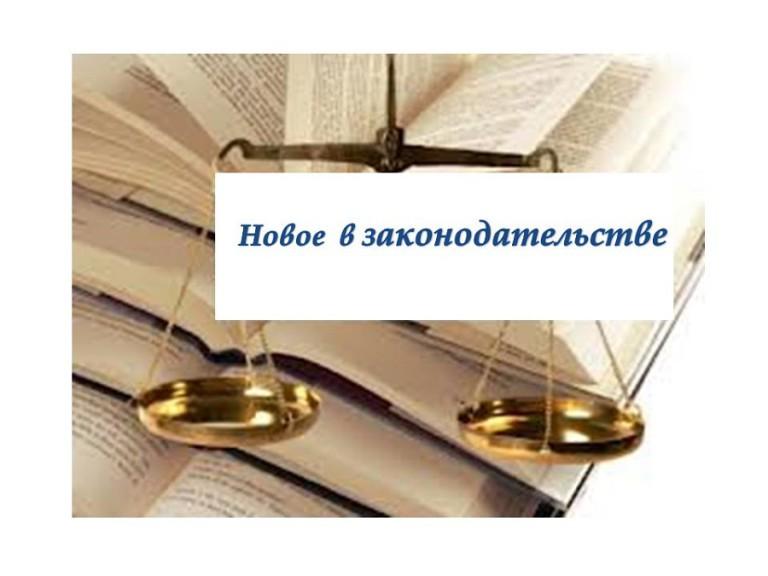 18 марта 2017 года вступает в силу закон о сроках предоставления документов прокурору