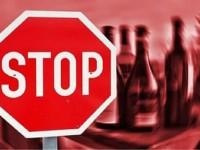 Планируется штрафовать компании минимум 3 млн руб. за производство и оборот алкоголя без лицензии