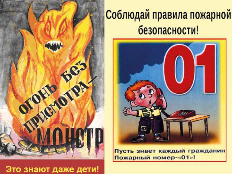 Уважаемые  жители Слободского района!
