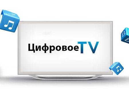 В Кировской области в цифровом эфире появится больше региональных каналов
