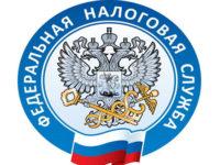 Межрайонная ИФНС России №13 по Кировской области проводит Дни открытых дверей для налогоплательщиков – физических лиц!