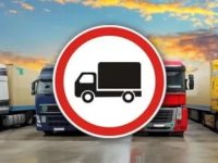 О введении временных ограничений движения транспортных средств по автомобильным дорогам общего пользования местного значения Стуловского сельского поселения в весенний период 2019 года