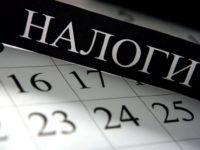 Кировчане начали получать налоговые уведомления на уплату имущественных налогов
