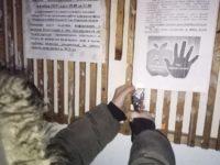 Всероссийская акция «Сообщи, где торгуют смертью»!