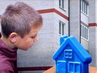Слободская межрайонная прокуратура на защите жилищных прав  детей-сирот и детей оставшихся без попечения родителей