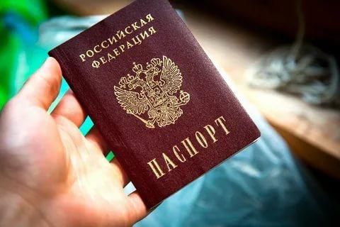 Признаны действительными паспорта граждан