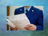 Слободской межрайонной прокуратурой  возбуждено дело об административном правонарушении