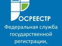 В Госдуму внесён законопроект о государственном кадастровом учёте