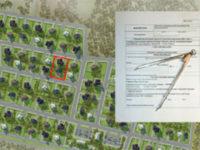 Извещение о проведении собрания о согласовании местоположения границ земельного участка.