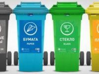 Раздельный сбор мусора: как правильно сортировать отходы для переработки пластика?