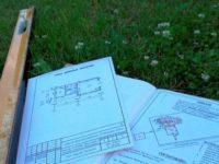 Извещение о проведении собрания о согласовании местоположения границ земельного участка