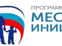 ППМИ-2022
