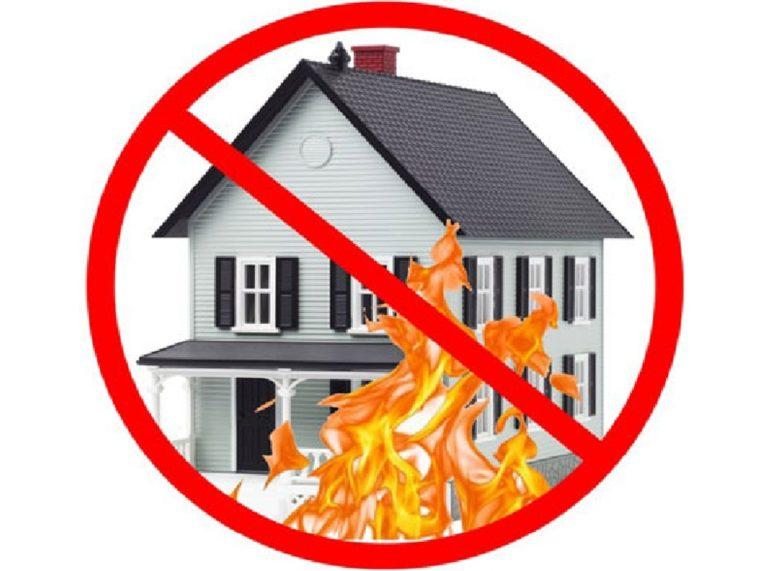 О соблюдении мер пожарной безопасности в жилом секторе!